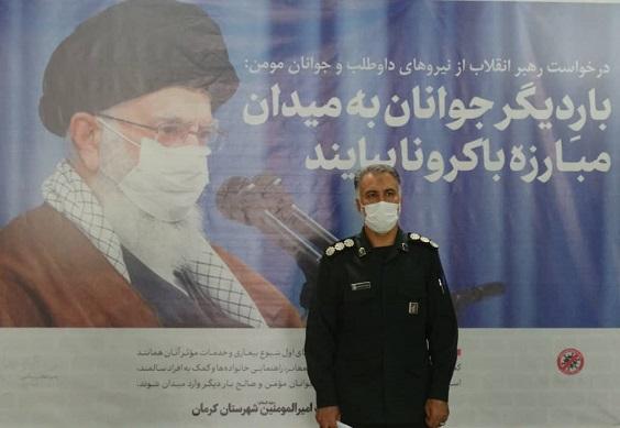 جانشین ناحیه مقاومت بسیج حضرت امیرالمومنین(ع) سپاه ثارالله استان کرمان