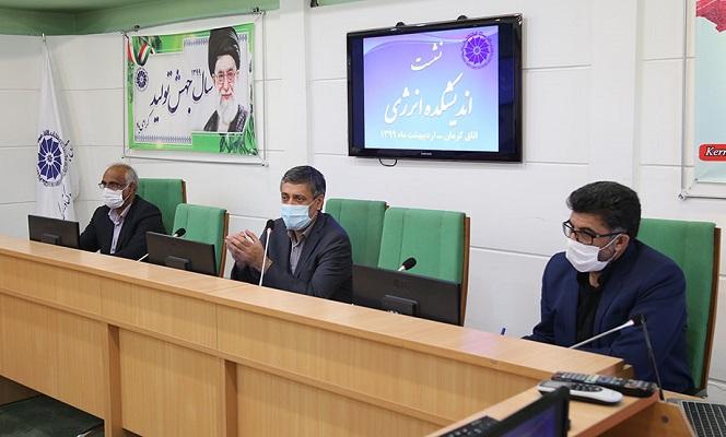 تغییر شگفت انگیز اقتصاد کرمان با استفاده از ظرفیت بخش انرژی/ شناخت وضعیت منابع استان باید در اولویت دغدغه ها قرار گیرد