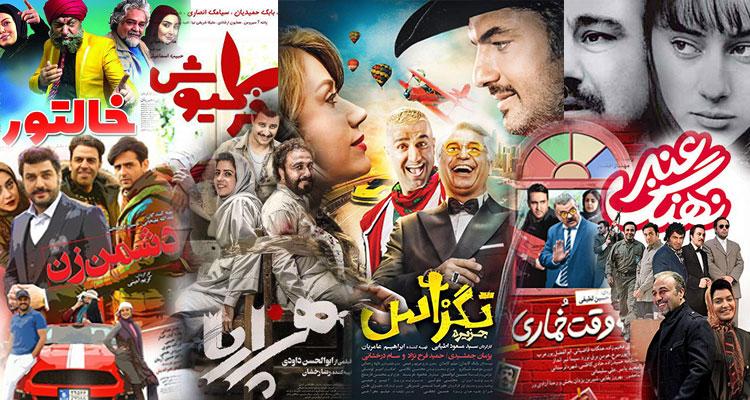 کم کاری متولیان فرهنگ و حیایی که در فیلمهای ایرانی آب می رود